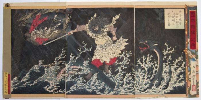 Сусаноо убивает восьмиглавого змея, 1887 год. Автор: Ёситоси Цукиока.