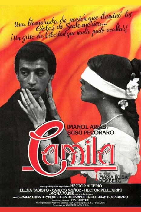 Постер к фильму «Камила». \ Фото: benitomovieposter.com.