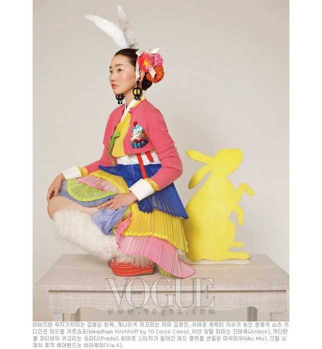 Скромность и сдержанность. Фотосессия Vogue Корея.