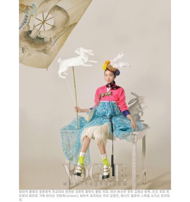 Элегантность. Фотосессия Vogue Корея.