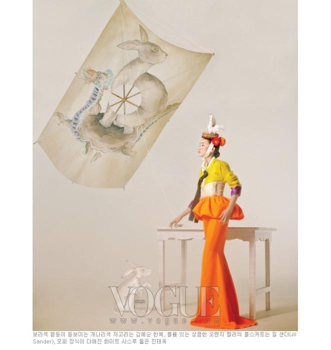 Утонченность. Фотосессия Vogue Корея.