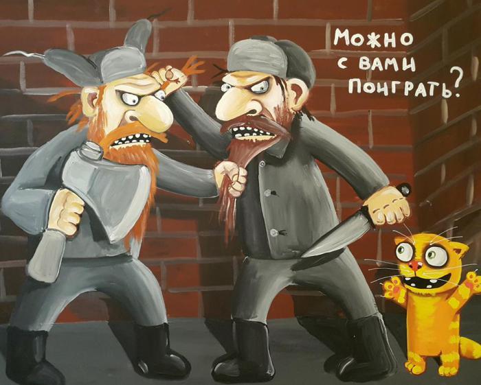 Взрослые игры. Автор: Вася Ложкин.