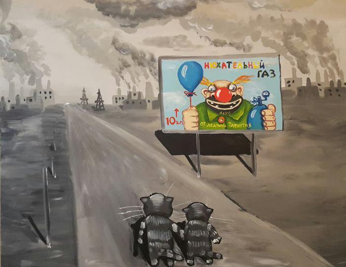 Нюхательный газ. Автор: Вася Ложкин.