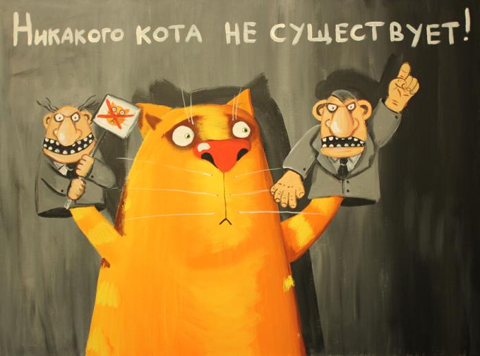 Шызофрения. Автор: Вася Ложкин.
