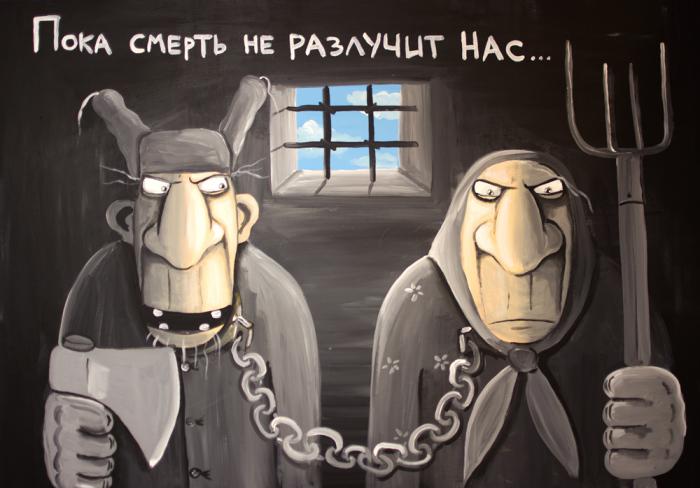 Не разлучит. Автор: Вася Ложкин.