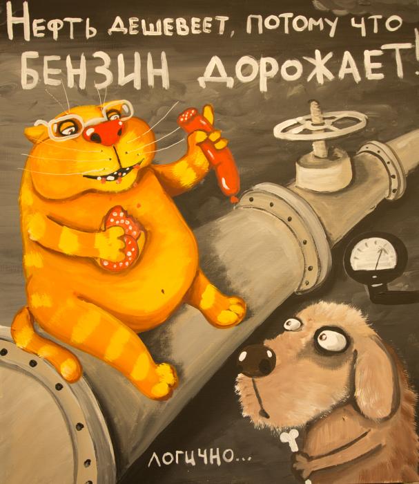 Логично... Автор: Вася Ложкин.