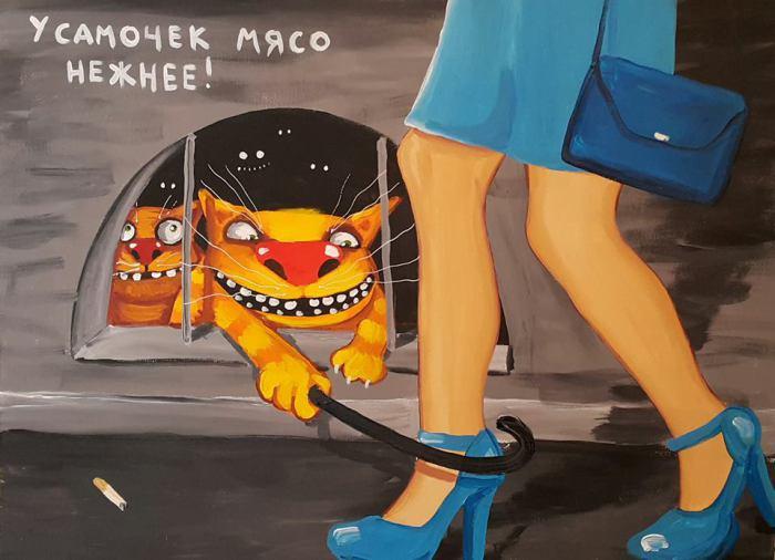 Нежность. Автор: Вася Ложкин.