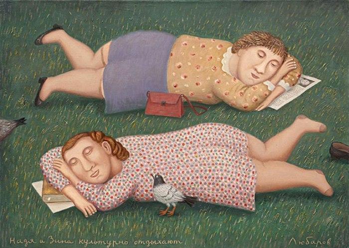Надя и Зина культурно отдыхают. Автор работ: Владимир Любаров (Vladimir Lyubarov).