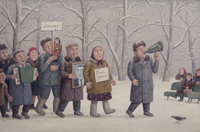 Шествие. Автор работ: Владимир Любаров (Vladimir Lyubarov).