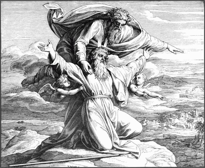 Господь показывает Моисею Землю Обетованную. \ Фото: bible.by.