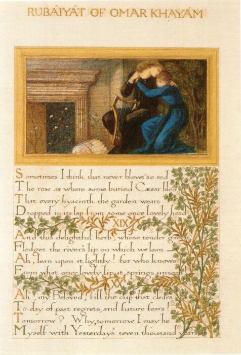 Рубайят Омара Хайяма, текст и оформление Уильяма Морриса с иллюстрациями Бёрн-Джонса. \ Фото: blogspot.com.