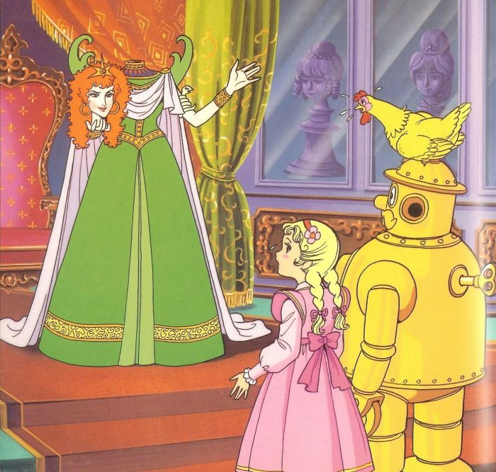 Принцесса Лангвидер. \ Фото: pinterest.cl.