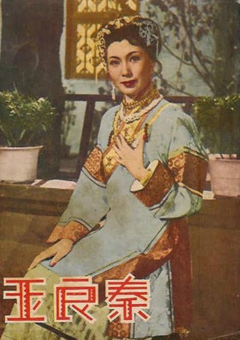 Фильм История Цинь Лянъюй, 1953 год. \ Фото: senscritique.com.