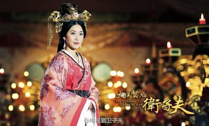 Кадр из фильма: Достойная императрица. \ Фото: hk01.com.