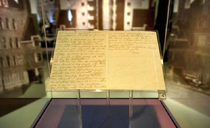 Письма Анны Франк.