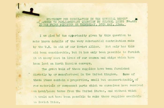 Рукопись Черчилля.