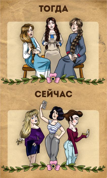 Саркастические иллюстрации о женской красоте и моде в разные века