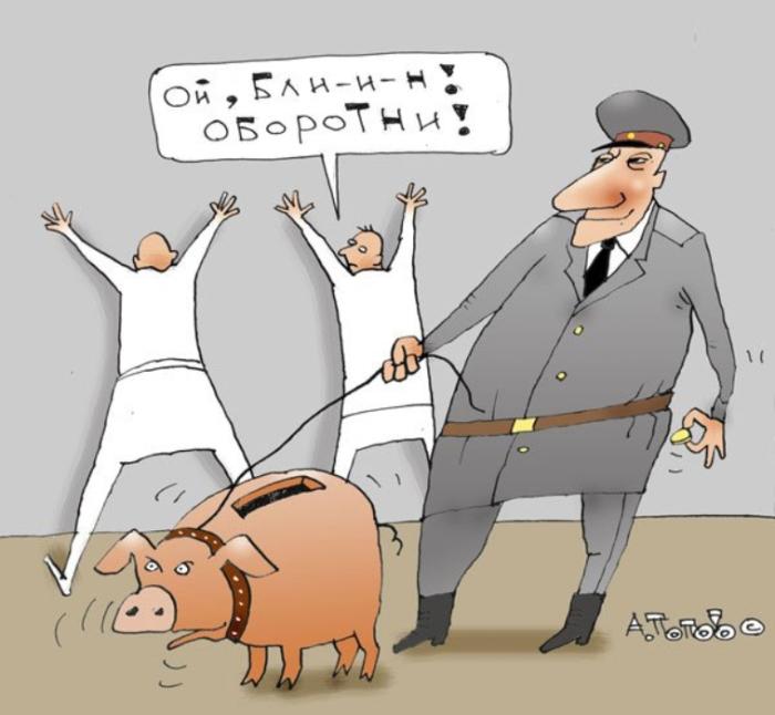 Оборотни. Автор: Андрей Попов.
