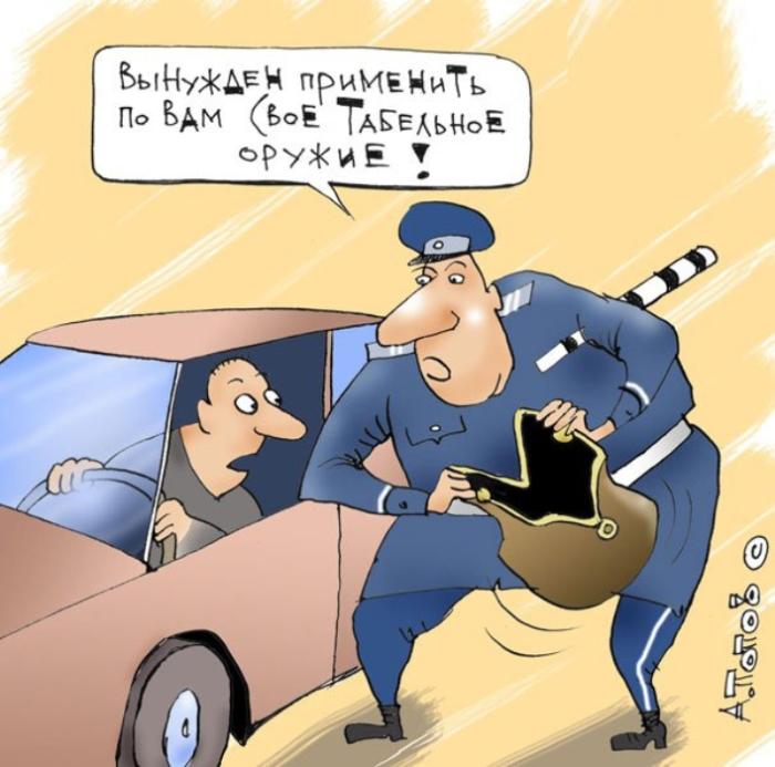 Табельное оружие. Автор: Андрей Попов.