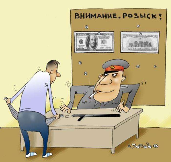 Внимание, розыск! Автор: Андрей Попов.