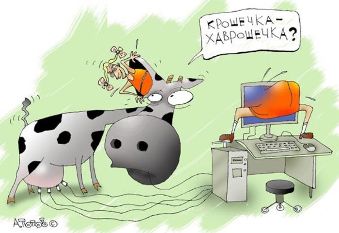 Крошечка-Хаврошечка. Автор: Андрей Попов.