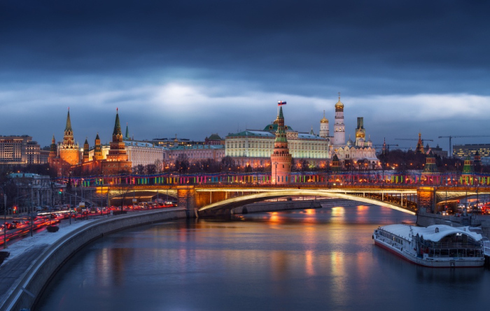 Москва. Автор фото: Max Vysota.
