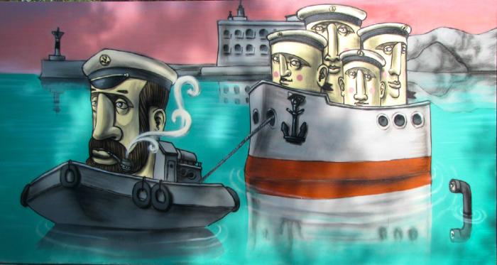 Морской флот. Автор: Алексей Кислов.