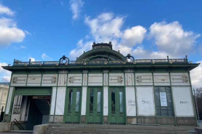 Задняя часть павильона Stadtbahn, Отто Вагнер, 1898 год. \ Фото: facebook.com.