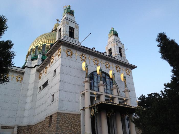 Детали на церкви Святого Леопольда, Отто Вагнер, 1904-1907 годы. \ Фото: commons.wikimedia.org.
