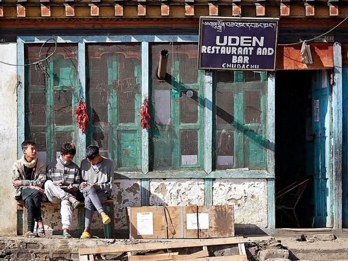 55 % населения Бутана неграмотное.