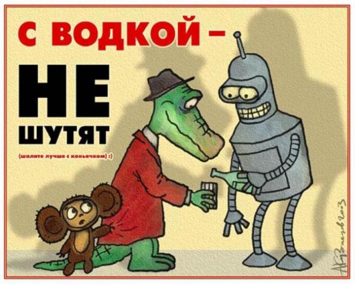 Вот именно... Автор: Адрей Кузнецов.