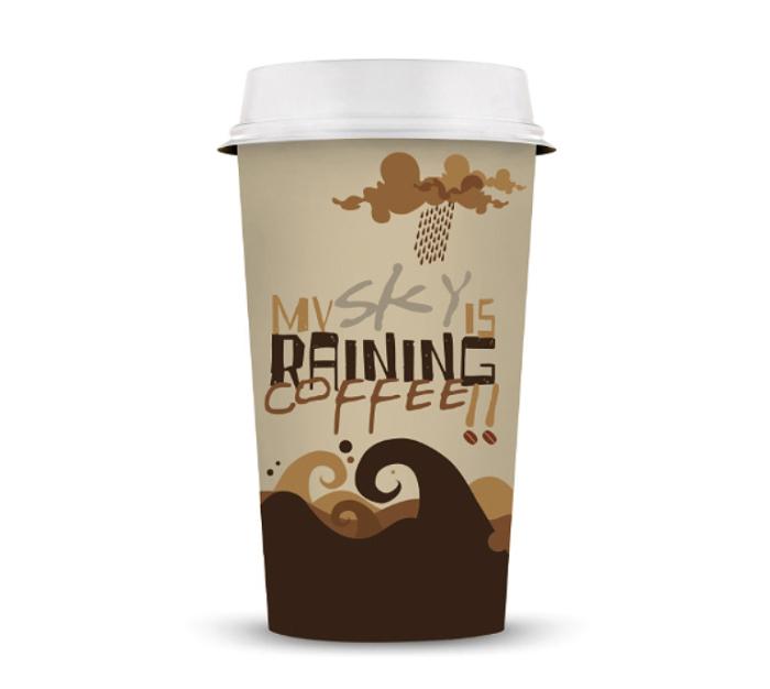 Cup Design by Fatima Alghafli.