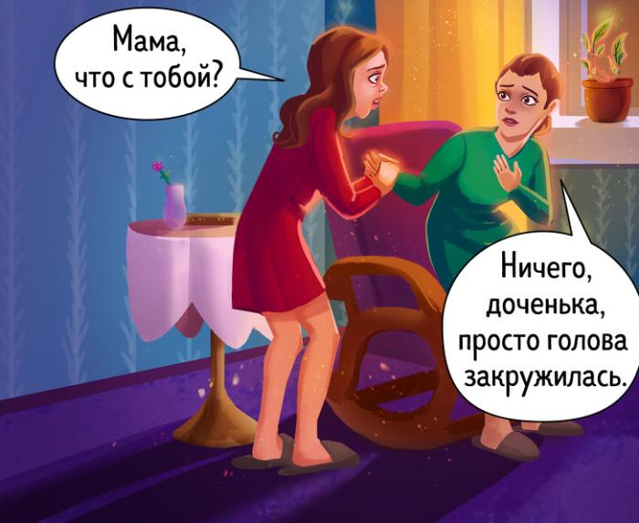 Мама редко говорит о своих проблемах, боясь нас расстроить. Автор: Natalia Breeva.