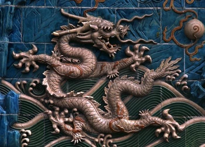 Лун, китайский дракон.
