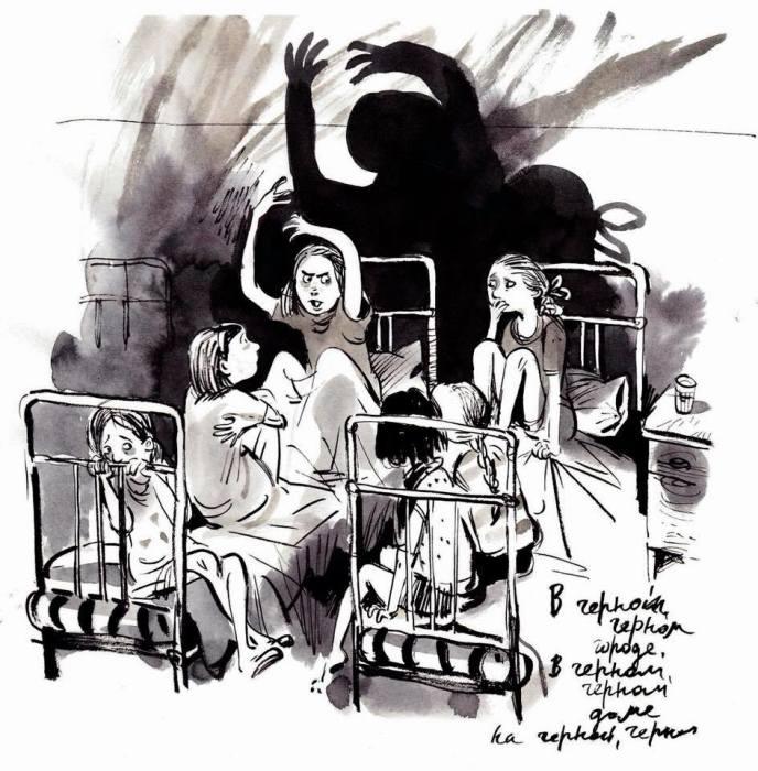 В чёрном, чёрном... Автор: Евгения Двоскина.