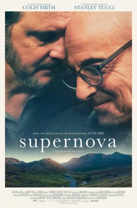 Супернова. / Фото: hk01.com.