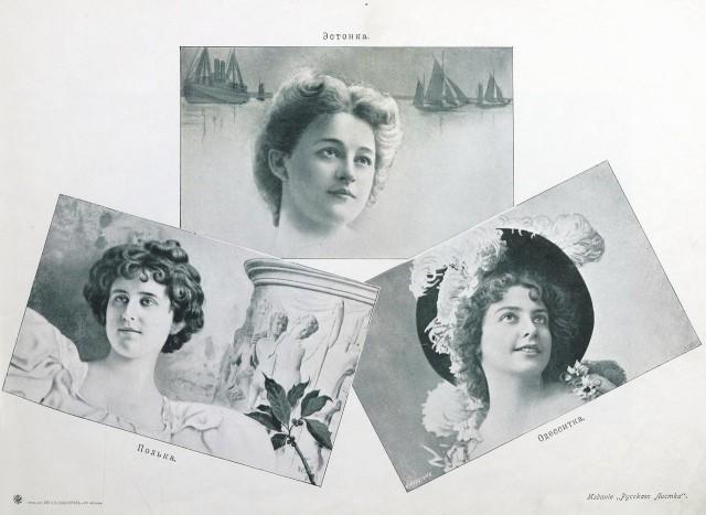 «Альбом русских красавиц» – издание для любителей женской красоты (1904 год).