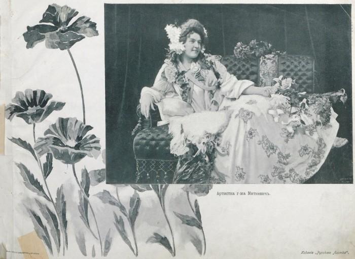�������� �-�� ���������. ������� ������� ��������� � ������� ��� ��������� ������� ������� (1904 ���).