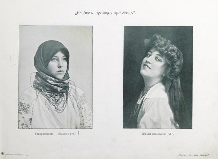 ������������ (���������� ���.), ������ (���������� ���.). ������� ������� ��������� � ������� ��� ��������� ������� ������� (1904 ���).