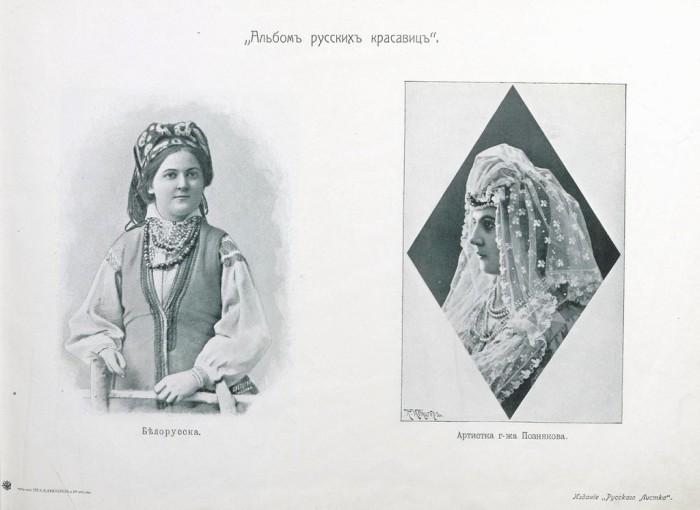 ���������, �������� �-�� ���������. ������� ������� ��������� � ������� ��� ��������� ������� ������� (1904 ���).