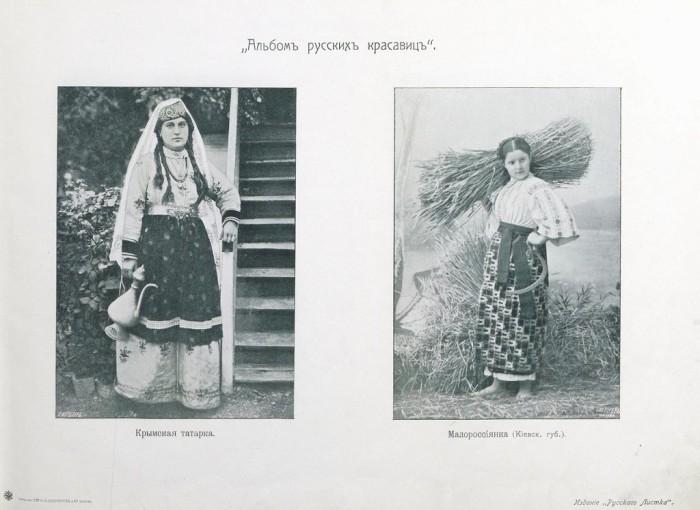 �������� �������, ������������� (�������� ���.). ������� ������� ��������� � ������� ��� ��������� ������� ������� (1904 ���).