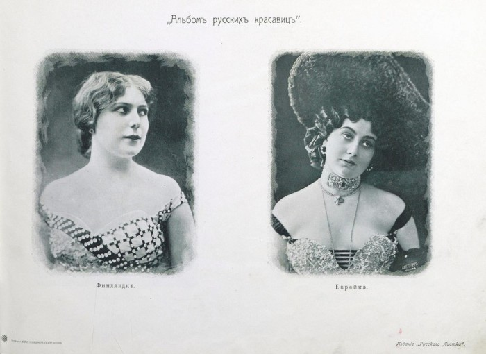 Финляндка, Еврейка. «Альбом русских красавиц» – издание для любителей женской красоты (1904 год).