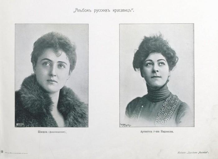 ������ (�����������), �������� �-�� ��������. ������� ������� ��������� � ������� ��� ��������� ������� ������� (1904 ���).