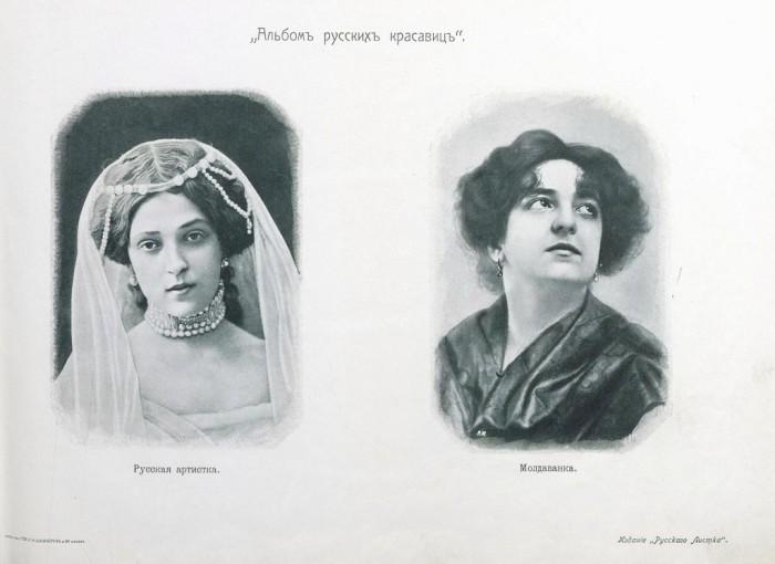 ������� ��������, ����������. ������� ������� ��������� � ������� ��� ��������� ������� ������� (1904 ���).
