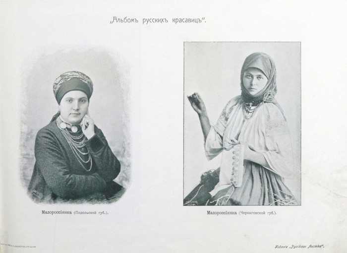 ������������� (���������� ���.), ������������� (������������ ���.). ������� ������� ��������� � ������� ��� ��������� ������� ������� (1904 ���).