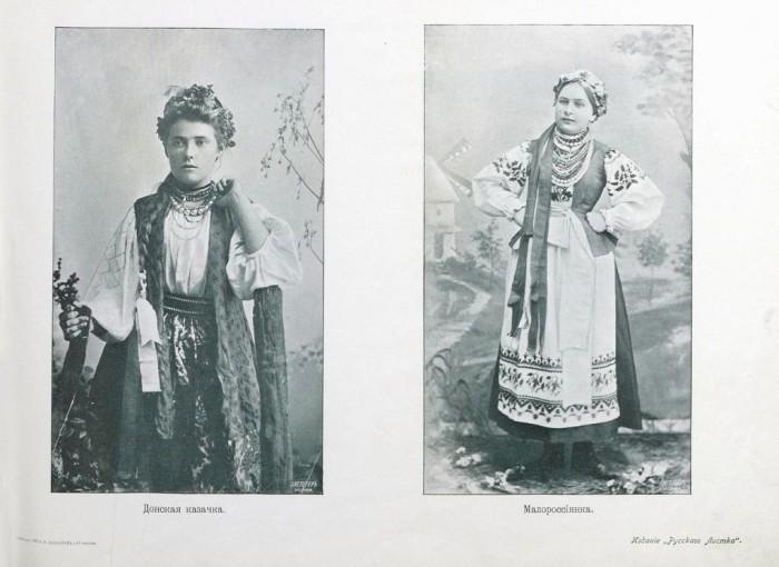 ������� �������. �������������. ������� ������� ��������� � ������� ��� ��������� ������� ������� (1904 ���).