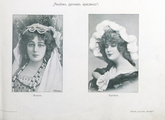 ������, �������. ������� ������� ��������� � ������� ��� ��������� ������� ������� (1904 ���).