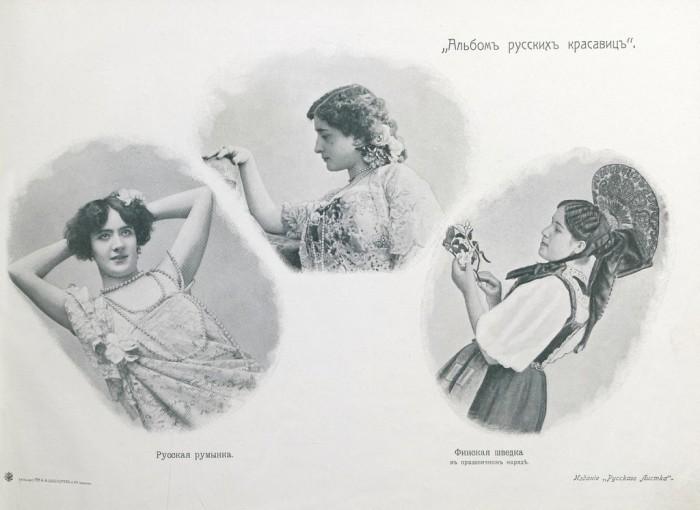 ������� �������, ������� ������. ������� ������� ��������� � ������� ��� ��������� ������� ������� (1904 ���).