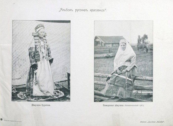 ������� �������, ��������� ������� (������������� ���.). ������� ������� ��������� � ������� ��� ��������� ������� ������� (1904 ���).