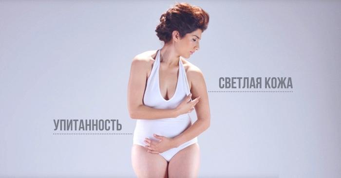 Древняя Греция (500–300 до н. э.). Как менялись идеалы красоты женского тела на протяжении 3000 лет.